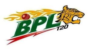 BPL Cricket League