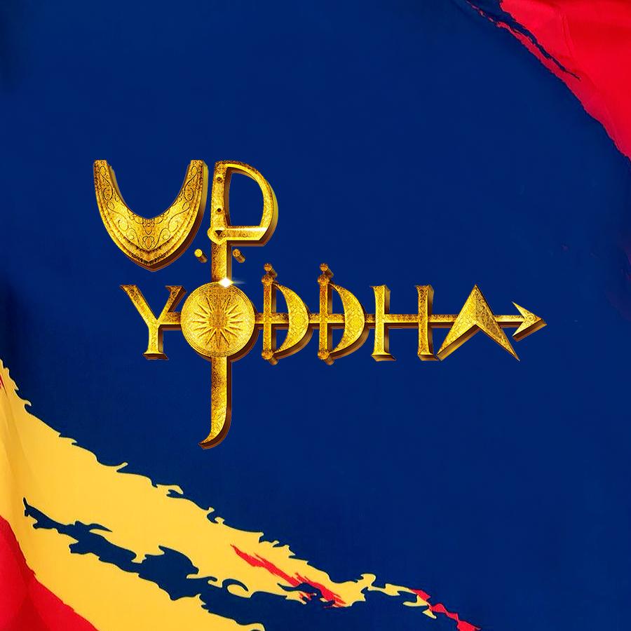 UP Yoddha logo